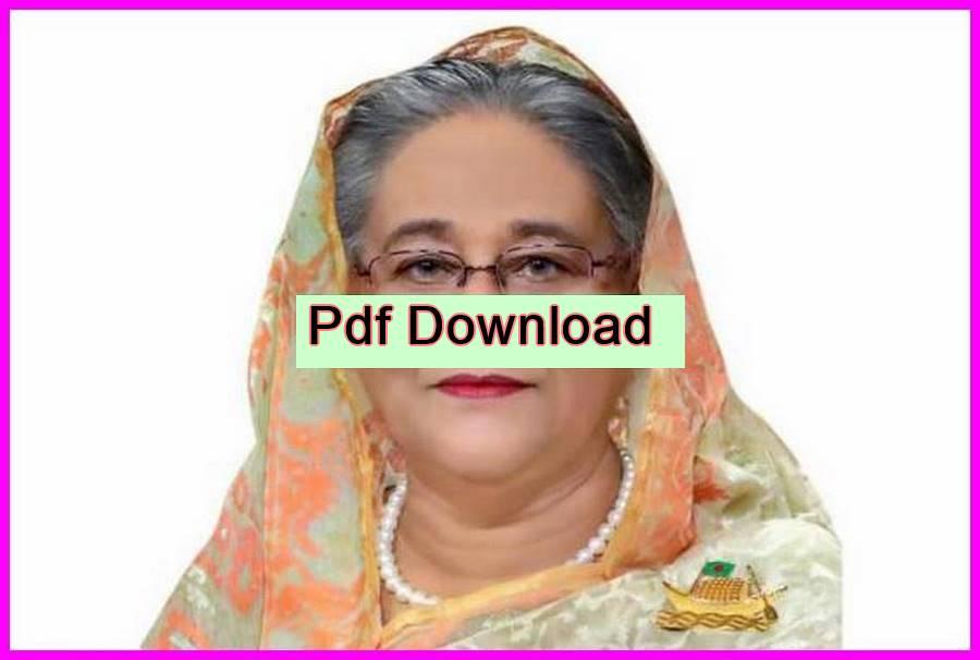 Sheikh Hasina Book pdf Copy 2