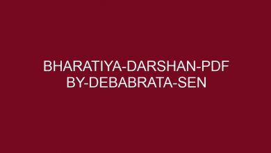 Photo of ভারতীয় দর্শন বই pdf download❤️