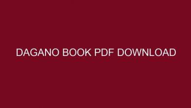 Photo of দাগানো বই PDF Download❤️(Hsc All)