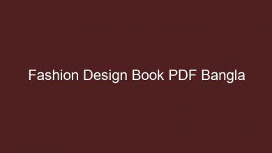 Photo of ফ্যাশন ডিজাইন বই PDF Download❤️