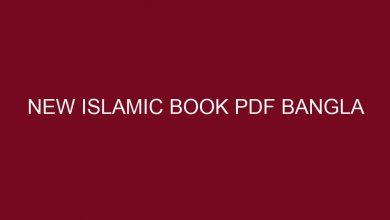 Photo of নতুন ইসলামিক বই PDF 2021 Download❤️